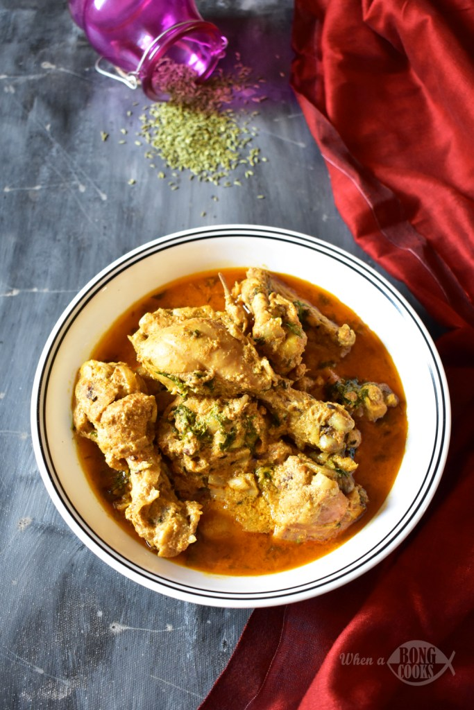 Posto Murgi or Posto Chicken (Chicken Cooked in Poppy Seed Paste)