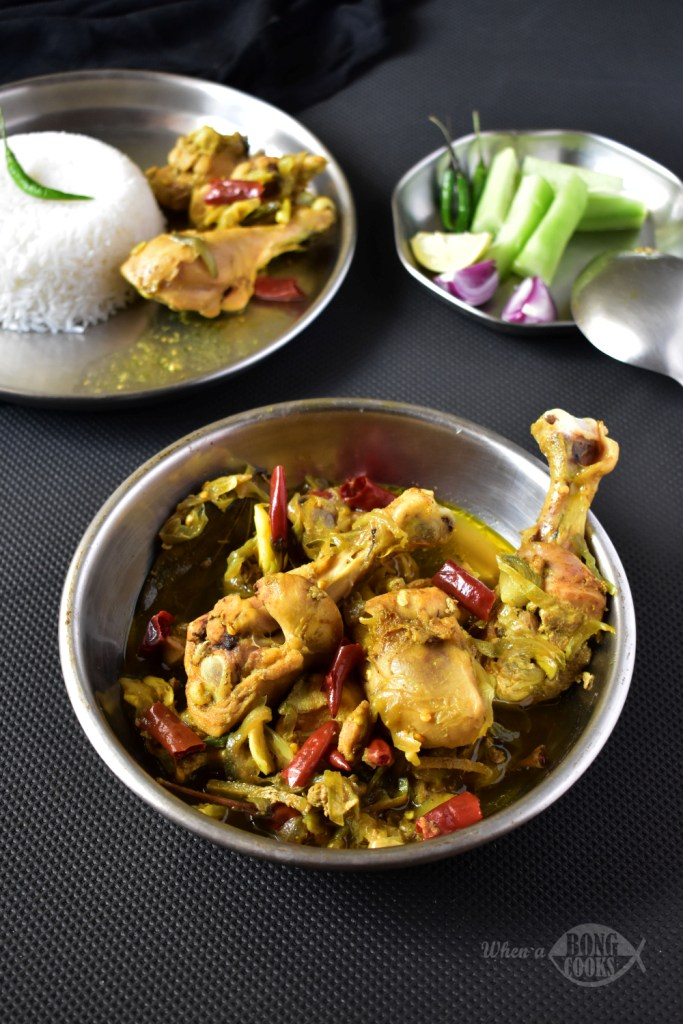 Goalondo Steamer Curry or Steamer Fowl Curry